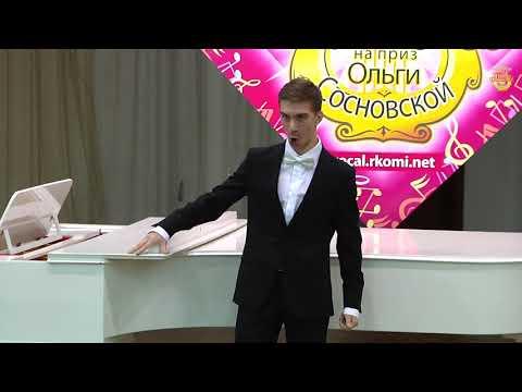 Жеребненко Никита, 18 лет, г  Новосибирск, ГАПОУ НСО «Новосибирский музыкальный колледж им  А Ф  Мур