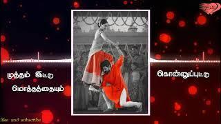 Kolakara analachu lyrics song🎵thambi vettothi sundaram movie whatsapp status tamil