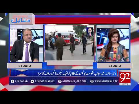 Muqabil  | 7 May 2018 | 92NewsHD