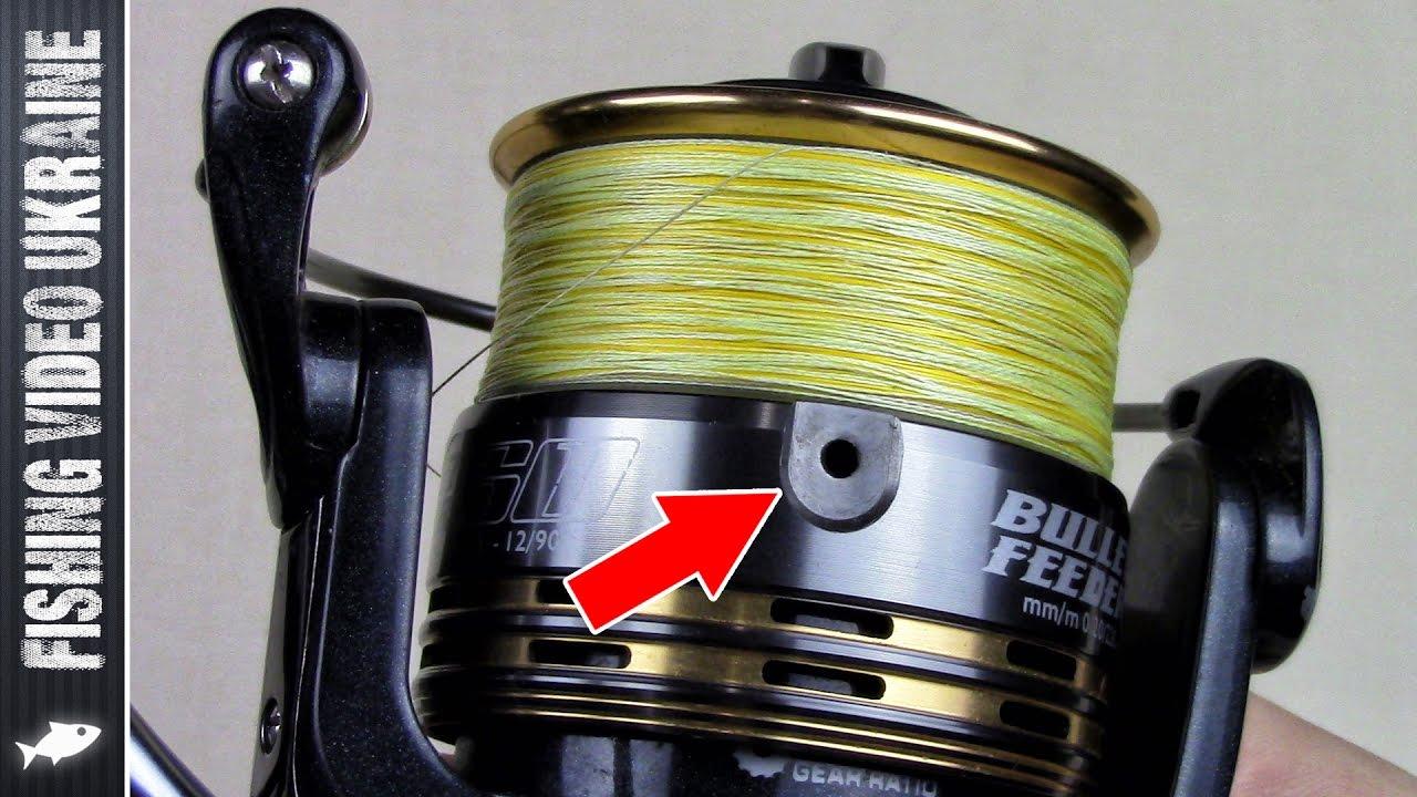 Замена клипсы в катушке | Ремонт | 1080p | FishingVideoUkraine
