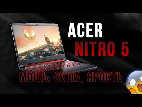 🔥 Обзор лучшего бюджетного игрового ноутбука Acer Nitro 5 от $999 (2020) • I7, RTX 2060, 144Hz