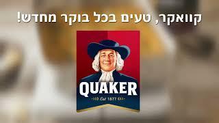 בבושקה הפקות מציגה- פשטידת פטריות עם קוואקר