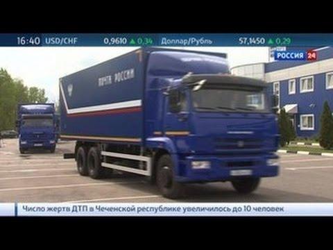 ВТБ совместно с Почтой России собирается создать Почтовый банк