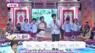 ANSOL Couple - Love Song (Chuseok Special)