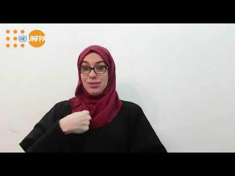 توصيات صندوق الأمم المتحدة للسُكَّان بشأن فيروس كورونا للنساء الحوامل- بلغة الإشارة