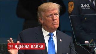 Світові політики відреагували на заяву Трампа, що США готові повністю знищити Корею