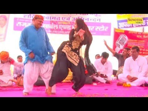 Haryanvi Dacne || Priyanka & Jhandu || Latest Stage Dance || Teri Aakhya Ka Yo Kajal || Maina Music