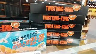 트위스트 킹콩 던킨도넛츠 킹콩영화 패러디 포스터와 박스…