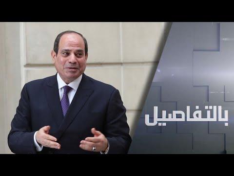 السيسي يدعم قرارات الرئيس التونسي..ما الهدف  - نشر قبل 9 ساعة