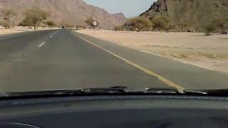 Valley of the Spirits - (Waadi-E-Jin) Madina, Saudi Arabia