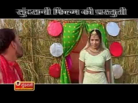 Jija Or Sali - Raja Jhatka Na Maro - Sanjo Baghel - Bundelkhandi Lok geet, Rai Song, Comedy, Movies
