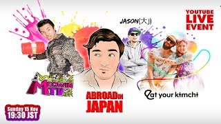 Tokyo Live: Abroad in Japan