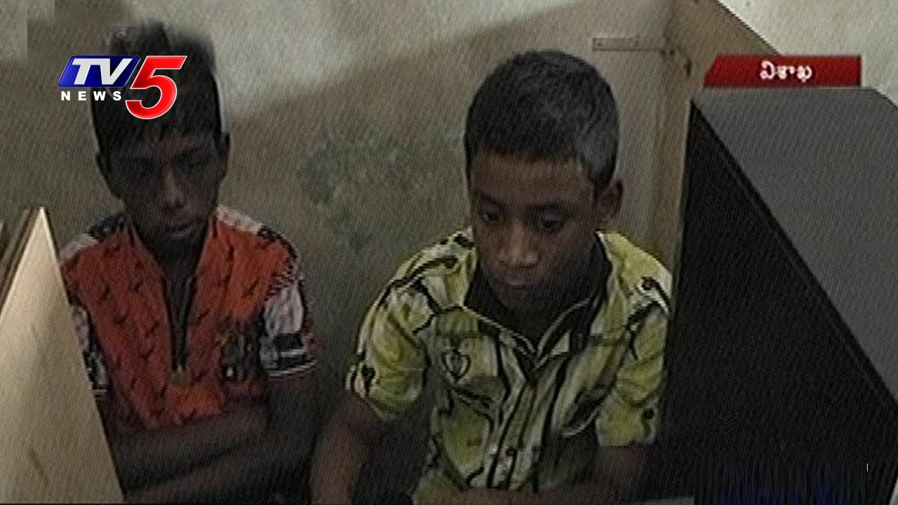 Minors Addicted to Blue Films | Vizag Net Centres Turns Hub For ...
