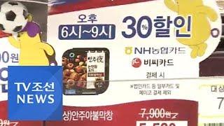 """월드컵 마케팅 '시동'…""""맥주·…"""