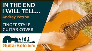 Скачать In The End I Will Tell Guitar Cover Fingerstyle