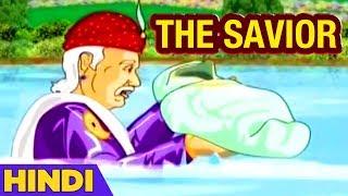 Akbar Birbal Stories In Hindi | The Savior | Hindi Animated Stories | Masti Ki Paathshala