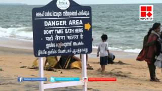 Kollam Beach Becomes Dangerous And More Today Highlights