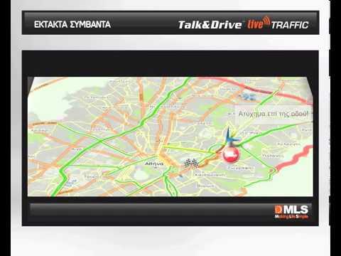 mls destinator 3855 europe maps