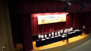 Publication Date: 2019-05-23 | Video Title: 第十四屆校際手鈴比賽金獎隊伍 聖公會田灣始南小學