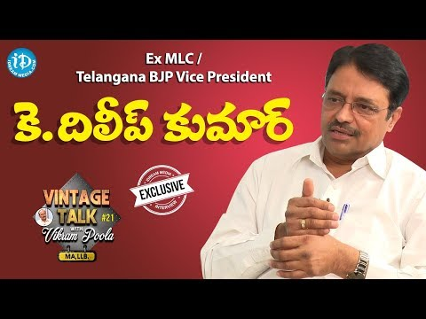 TS BJP Vice President & Ex MLC K Dileep Kumar Exclusive Interview | Talking Politics With iDream #73