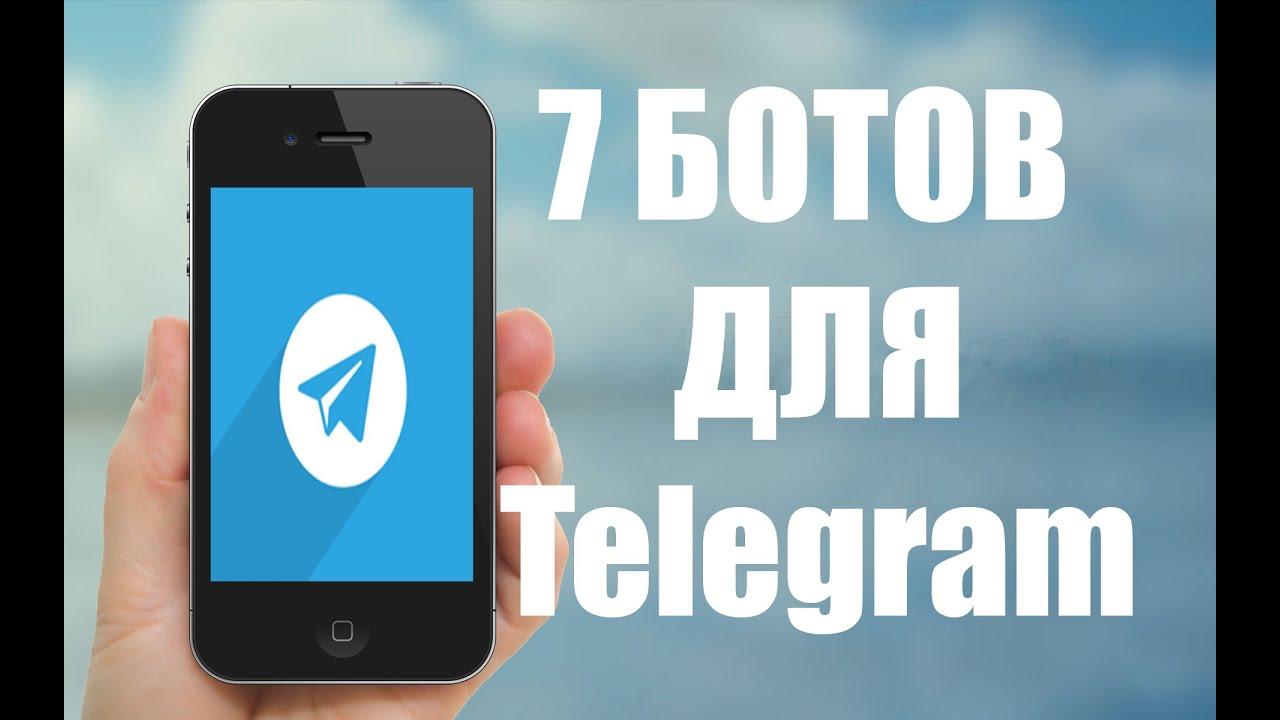 seks-bot-telegram