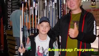 42 ая международная выставка охота и рыболовство на Руси