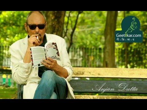 Best Of Anjan Dutta Songs