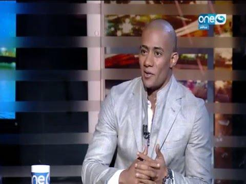 برنامج على هوى مصر حلقة محمد رمضان كاملة HD