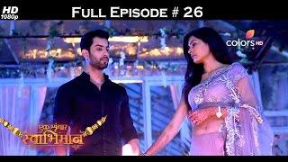 Ek Shringaar Swabhiman - 23rd January 2017 - एक श्रृंगार स्वाभिमान - Full Episode (HD)