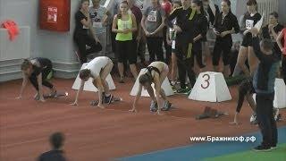 Шахты - Легкая атлетика - День побития рекордов