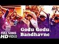 Akira | Godu Godu Bandhavne | Kannada HD Video Song 2016 | Anish|Adithi|Krishi | Ajaneesh B Loknath