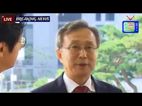 Gwangju court chief Yoo Nam seok appointed to Constitutional Court_LIVE HD Breaking NEWS