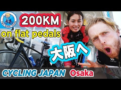 Cycling Japan: Ride from Nagoya to Osaka 200km | 名古屋から大阪へのサイクリング旅行
