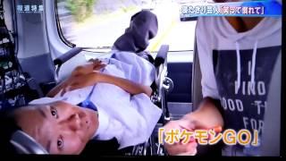 安藤福祉タクシー 熊本市中央区本荘2丁目12-1 096-373-6...