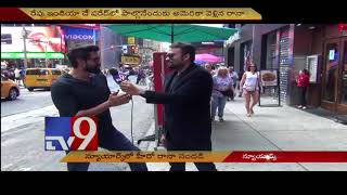 Face To Face With Rana Daggubati From USA - TV9