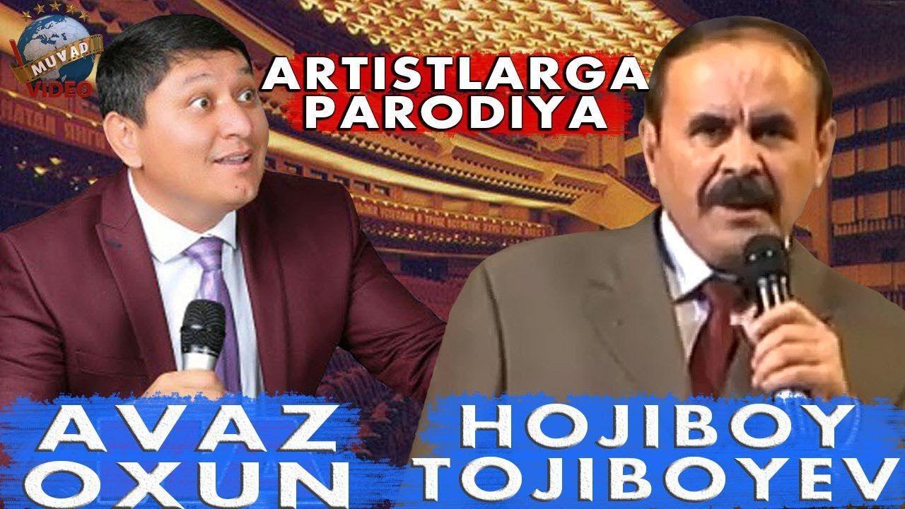 Avaz Oxun va Hojiboy Tojiboyev - Artistlarga parodiya 2003 yil