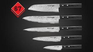 Обзор кухонных дамасских ножей Samura 67