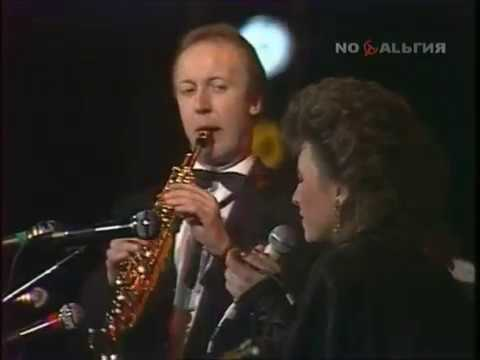 EGILS STRAUME  in MOSCOW with LATVIAN RADIO &TV BIG BAND