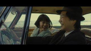 監督・脚本: 山崎貴 原作: 西岸良平 キャスト:堺雅人、高畑充希、堤...