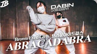 [Choreography] 브아걸 Brown Eyed Girls - Abracadabra 아브라카다브라 / …