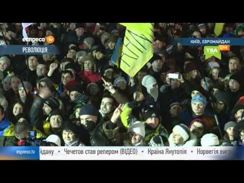 Евромайдан | Ляпис Трубецкой 07.12.2013