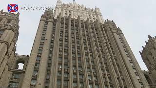 """Лента новостей на """"Новороссия ТВ"""" в 13:00 - 26 декабря 2019 года"""