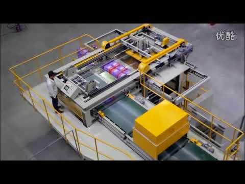 Nippon Shanghai production line   NFLG dry mortar mixing plant