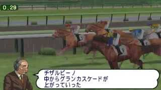 Derby Time ダービータイム [UCJS-10006] PPSSPP Gameplay Test