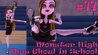 [чё так сложнааа!?] слепое прохождение Monster High: New Ghoul in School с комментариями #11