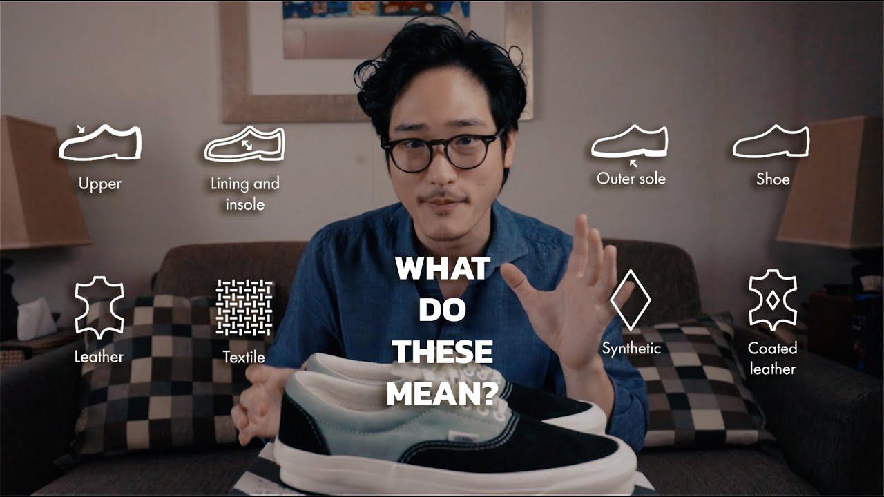 ความหมายของ Sticker ที่มากับรองเท้า |TaninS