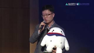 [GSC 2016 가을  Day 2] 르호봇 K-Connector 데모데이