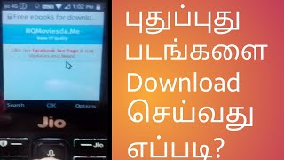 How To Download Movies In Jio Phone?