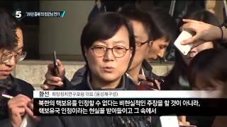 """황선 """"발길 돌린 방북 선배들에 장군님 가슴 아파""""_채널A_뉴스TOP10"""