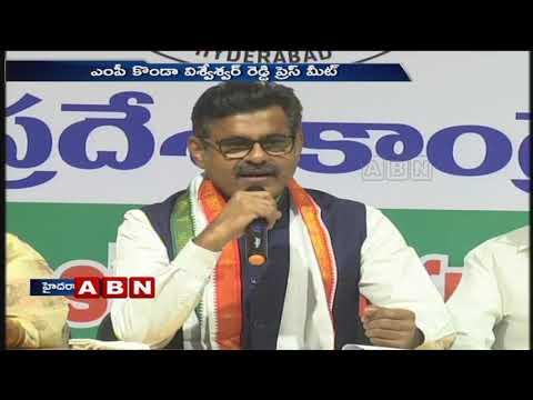 Konda Vishweshwar Reddy Press Meet | Slams CM KCR | ABN Telugu